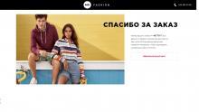 Много магазинов по Киеву Брендовая обувь часто скидки рекомендую  - фото (477-22468)