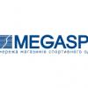 MEGASPORT - фото (8073-51108)
