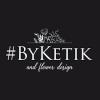 ByKetik & flower design - фото (8113-51217)