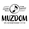MUZDOM - фото (8678-52657)