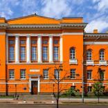Наукова бібліотека ім. М. Максимовича КНУ Тараса Шевченка - фото (1393-7640)