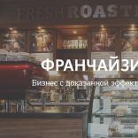 Traveler's Coffee - фото (678-2716)