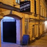 The Drinkery - фото (3829-46777)