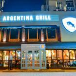 Argentina Grill - фото (6108-40818)