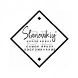 "Брендовый бутик ""Slanovskiy"" - фото (837-3659)"