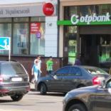 ОТР Bank - фото (1676-8982)