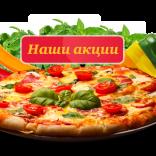 grandpizza - фото (748-3136)