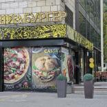 Casta Sushi & Burger - фото (4596-46166)