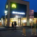 McDonald's - фото (4678-23853)