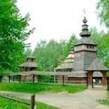 парк Шевченковский Гай - фото (8248-51618)