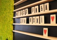 Уютная обстановка, весьма креативный дизайн, обходительный персонал, прикольный живой мох :) ну а - фото (593-40869)