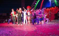 Цирк «Кобзов» - фото (896-4055)