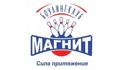 "Боулинг-клуб ""МАГНИТ"" - фото (1269-7036)"