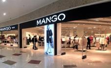 MANGO - фото (7936-50649)