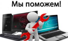 "Центр компьютерной помощи ""Мастер ПК"" - фото (5462-27702)"