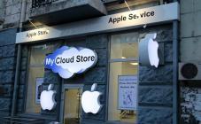 MyCloud Store - фото (5477-27764)