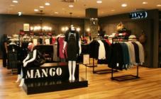 MANGO - фото (7936-50650)