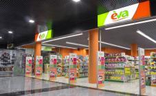 EVA - фото (7993-50850)