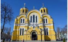 Свято-Володимирський кафедральний собор - фото (1504-8158)
