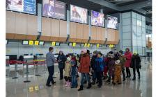 Международный аэропорт «Харьков» - фото (1361-7503)
