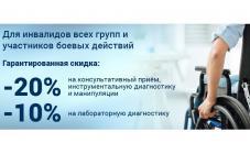 Частная клиника Евромед - фото (921-4209)