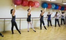Dance-City - фото (8314-51795)