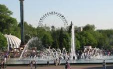 Центральный парк культуры и отдыха им. М.Горькогo - фото (8249-51622)