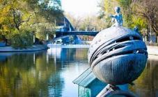 парк Лазаря Глоби - фото (8241-51594)