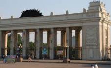 Центральный парк культуры и отдыха им. М.Горькогo - фото (8249-51623)