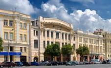 Харьковский государственный академический театр кукол имени В. А. Афанасьева - фото (8222-51530)