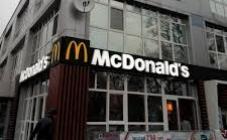 McDonald's - фото (4728-27360)