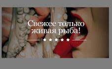 Ресторан Икра - фото (847-3736)