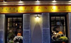 Ресторан и сырная лавка Tres FRANCAIS - фото (3509-17445)