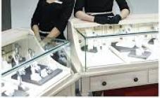 SOVA Jewelry House - фото (8058-51060)