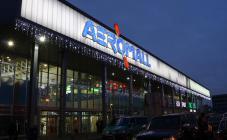 Aeromall - фото (7053-43723)
