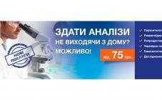 Клиника Доброго Доктора - фото (929-4260)