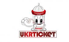 Ukrticket - фото (1646-8847)