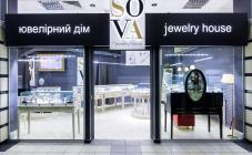 SOVA Jewelry House - фото (8058-51059)