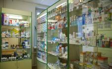 Аптека Оптовых цен - фото (907-4114)