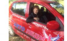 Курсы по вождению для женщин - фото (1277-7074)