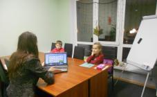 Nice School - фото (7280-42979)