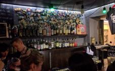 Amigos Bar - фото (4721-45576)