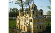 Свято-Володимирський кафедральний собор - фото (1504-8159)