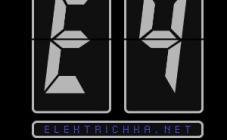 ELEKTRICHKA - фото (1008-4772)