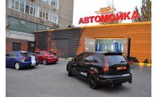 Автомойка MoyCar - фото (1292-7146)