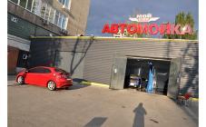 Автомойка MoyCar - фото (1292-7148)