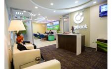 ОТР Bank - фото (1676-8985)
