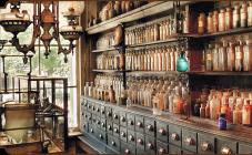 Аптека Фармация - фото (909-4124)