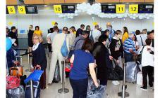 Международный аэропорт «Харьков» - фото (1361-7506)