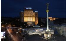 Гостиница Украина - фото (1333-7385)
